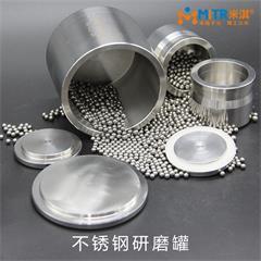 非标定制不锈钢球磨罐案例二