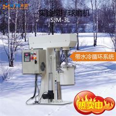 水循环冷却搅拌千赢国际安卓手机下载JSM-3L